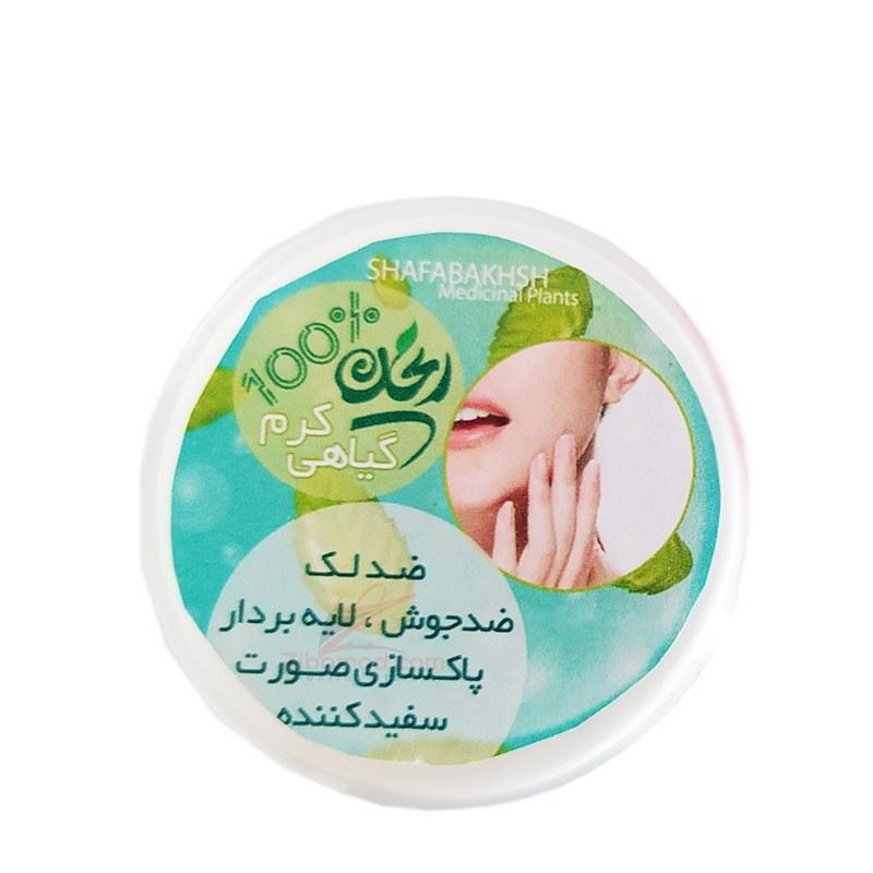کرم گیاهی ضد لک،ضد جوش،لایه بردار و سفید کننده پوست ریحان