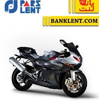 تصویر لنت ترمز جلو موتورسیکلت بنلیRACE300  پارس PARSLENT