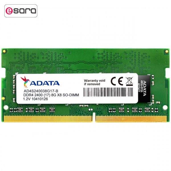 عکس رم لپ تاپ ای دیتا مدل DDR4 2400MHz ظرفیت 8 گیگابایت Adata DDR4 2400MHz SODIMM RAM 8GB رم-لپ-تاپ-ای-دیتا-مدل-ddr4-2400mhz-ظرفیت-8-گیگابایت