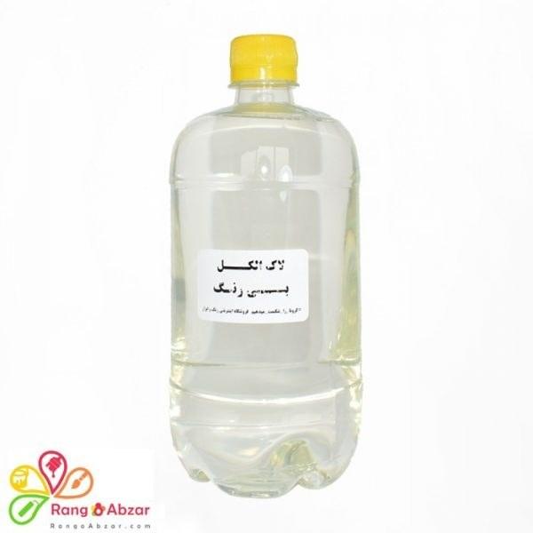 تصویر لاک الکل مایع بی رنگ – ۱ لیتری