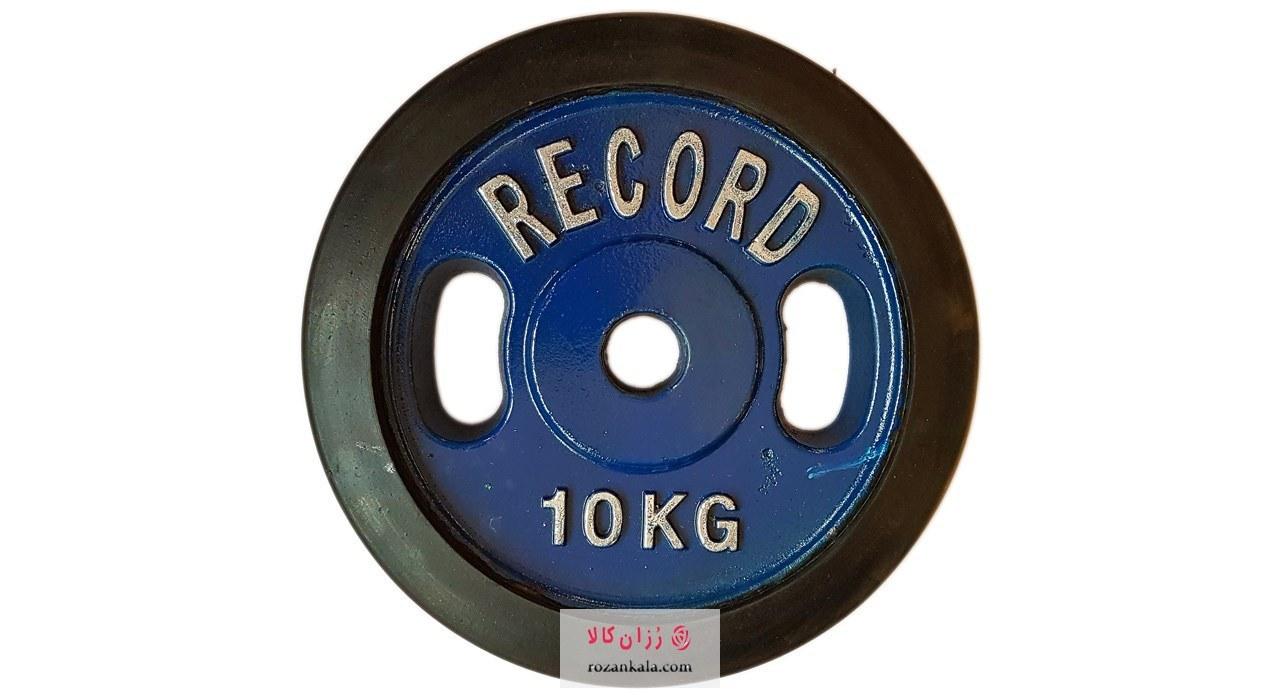 تصویر وزنه صفحه دمبل دور لاستیک رکورد 10 کیلوگرم