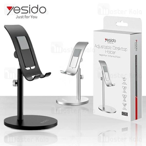 پایه نگهدارنده یسیدو Yesido C69 Adjustable Desktop Holder طراحی رومیزی