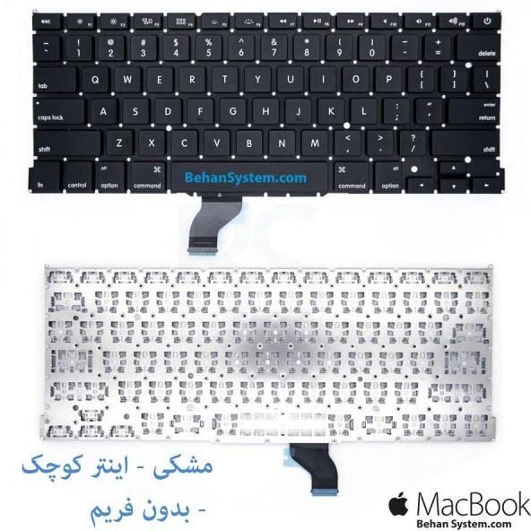 """تصویر کیبورد مک بوک پرو A1502 رتینا 13 اینچی مدل MF839 ا Keyboard MacBook Pro RETINA 13"""" A1502 (Early 2015) MF839 Keyboard MacBook Pro RETINA 13"""" A1502 (Early 2015) MF839"""