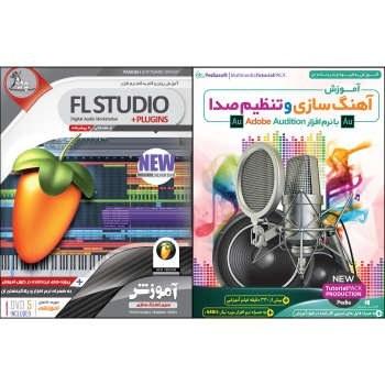نرم افزار آموزش آهنگ سازی و تنظیم صدا با نرم افزار Adobe Audition نشر پدیا سافت به همراه نرم افزار آموزش FL STUDIO نشر پدیده