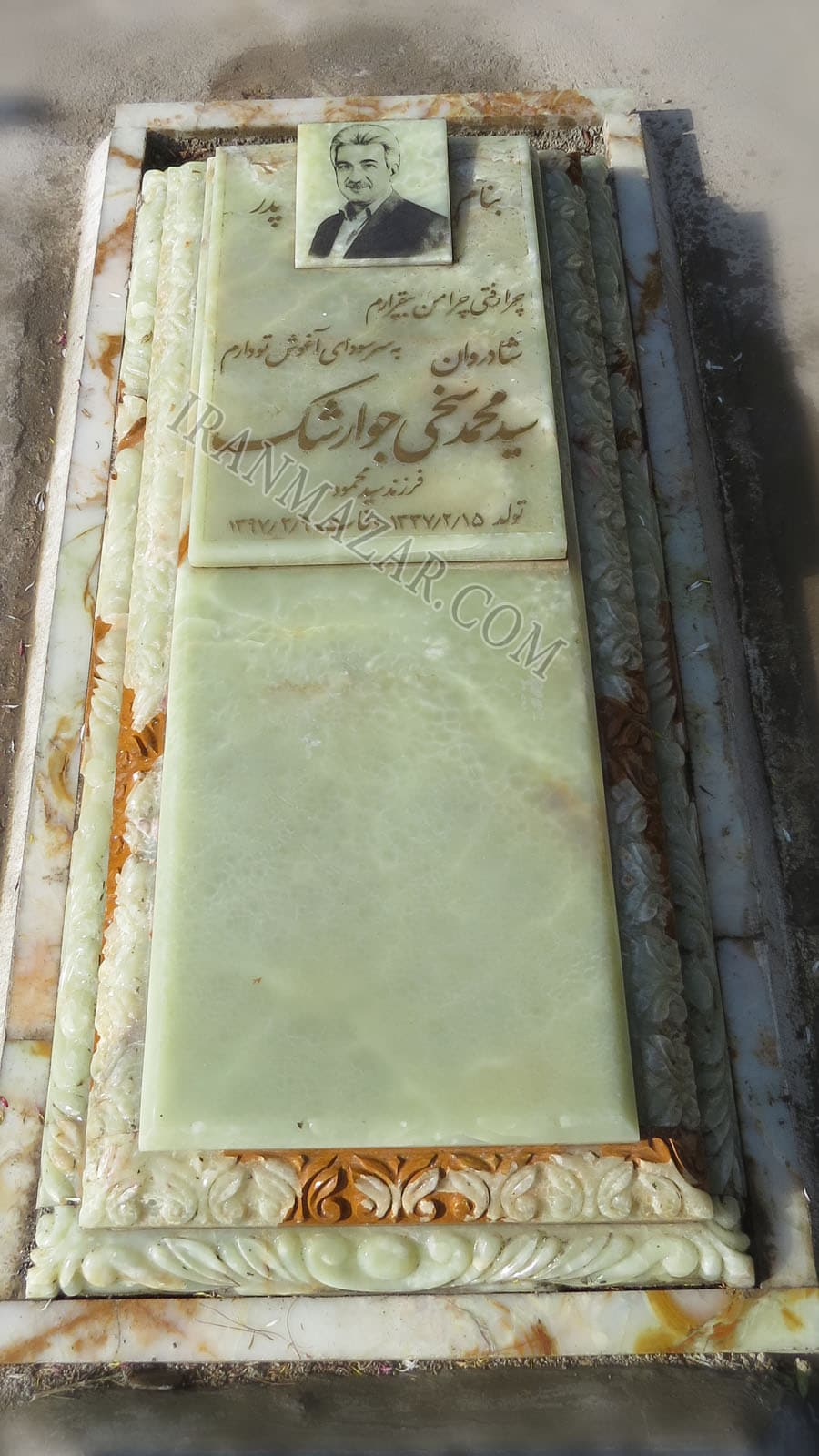 تصویر سنگ قبر مرمر سبز کد M313