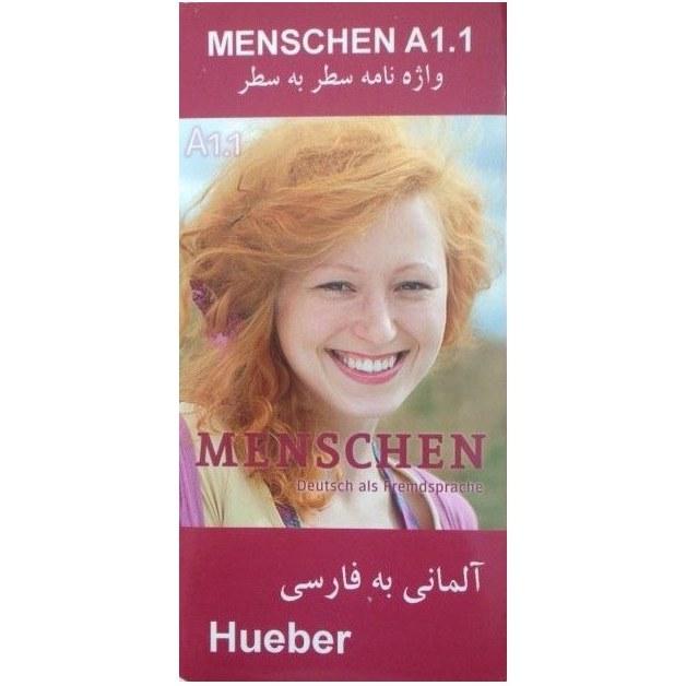 تصویر فلش کارت آلمانی به فارسی منشن Menschen A1.1