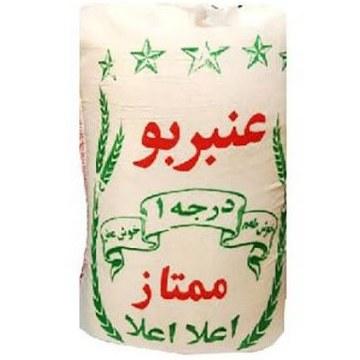 برنج ایرانی عنبربو وزن 10 کیلوگرم
