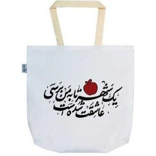 تصویر ساک خرید ترمه طراحان ایده مدل سیب سرخ کد hna013B