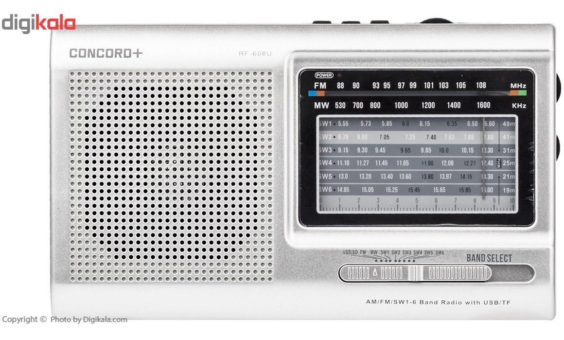 img رادیو کنکورد پلاس مدل RF-608U