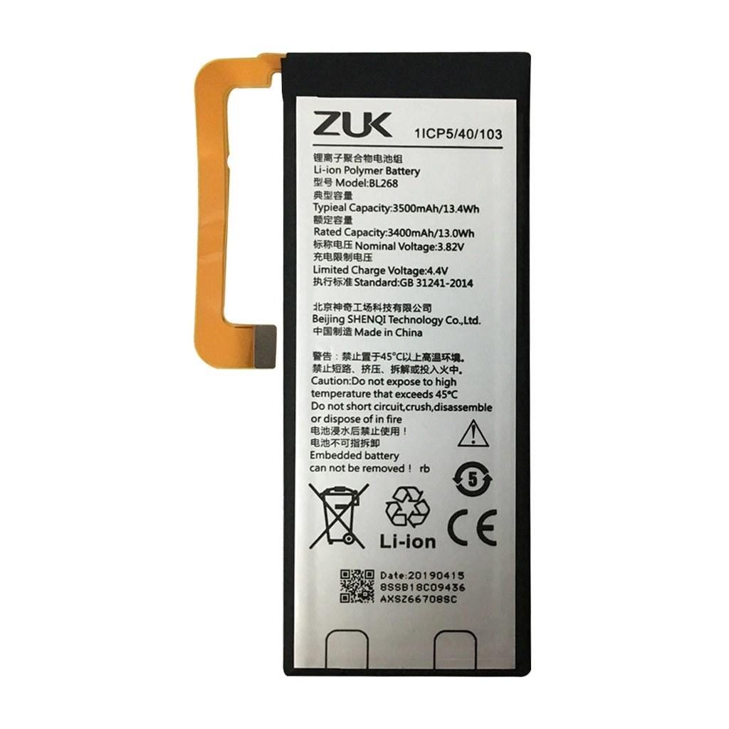 تصویر باتری اورجینال لنوو ZUK Z2 مدل BL268 ظرفیت 3500 میلی آمپر ساعت Lenovo ZUK Z2 - BL268 3500mAh Original Battery