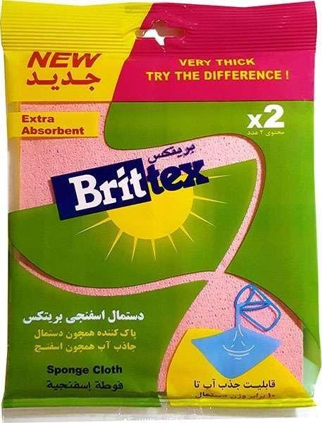 تصویر دستمال اسفنجی 2 عددی بریتکس شهروند بوستان (پونک)