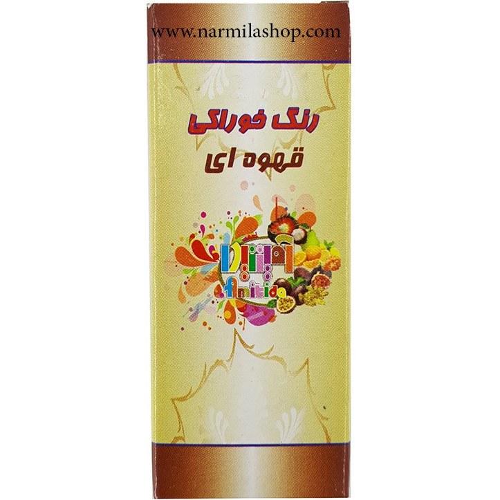 تصویر رنگ مایع خوراکی قهوه ای