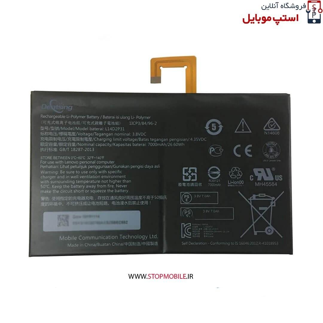 تصویر باتری تبلت لنوو مدل L14D2P31 ظرفیت 7000 میلی آمپر ساعت Lenovo L14D2P31 7000mAh Tablet Battery