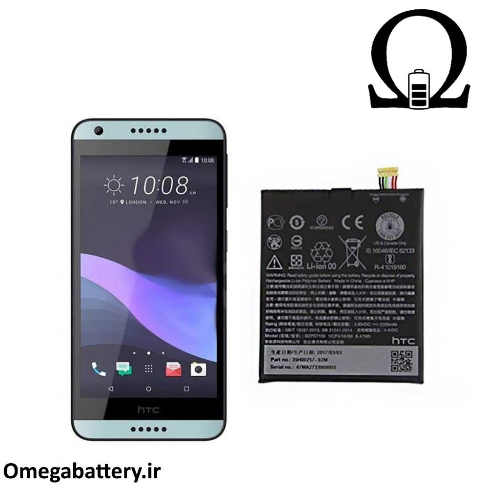 main images باتری اچ تی سی HTC Desire 650 - B2PST100 HTC Desire 650 - B2PST100 Battery