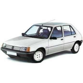 خودرو پژو 205 GR دنده ای سال 1983 | Peugeot 205 GR 1983 MT