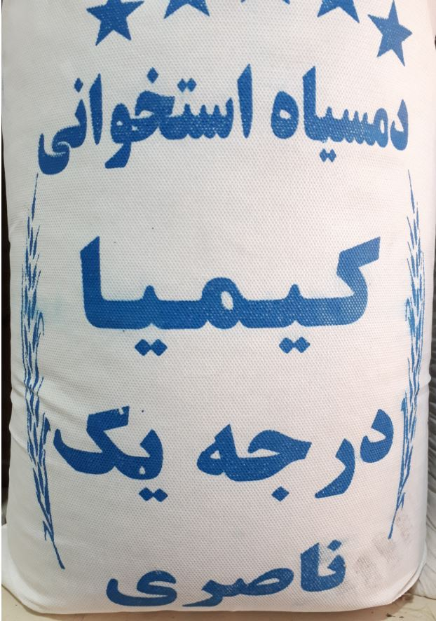 برنج ایرانی دمسیاه استخوانی فجر درجه یک 10 کیلویی