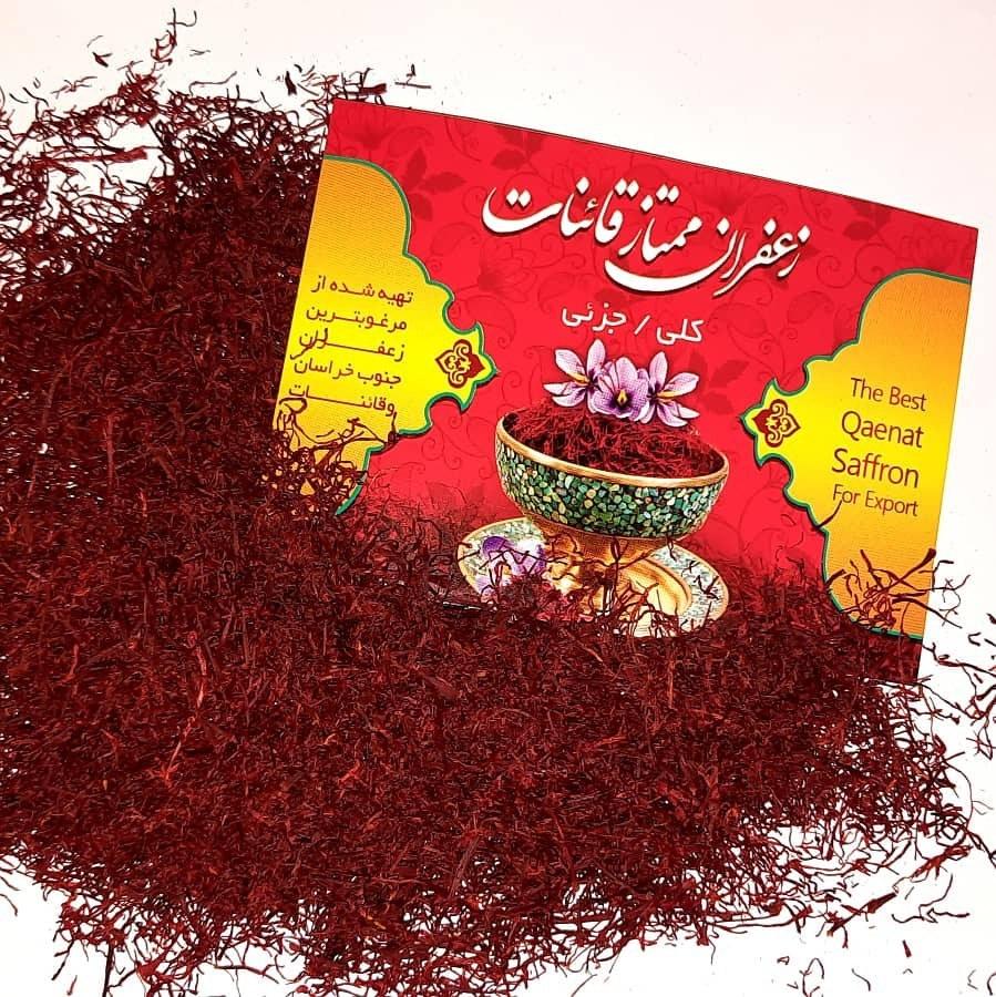 تصویر زعفران یک مثقالی ممتاز قائنات