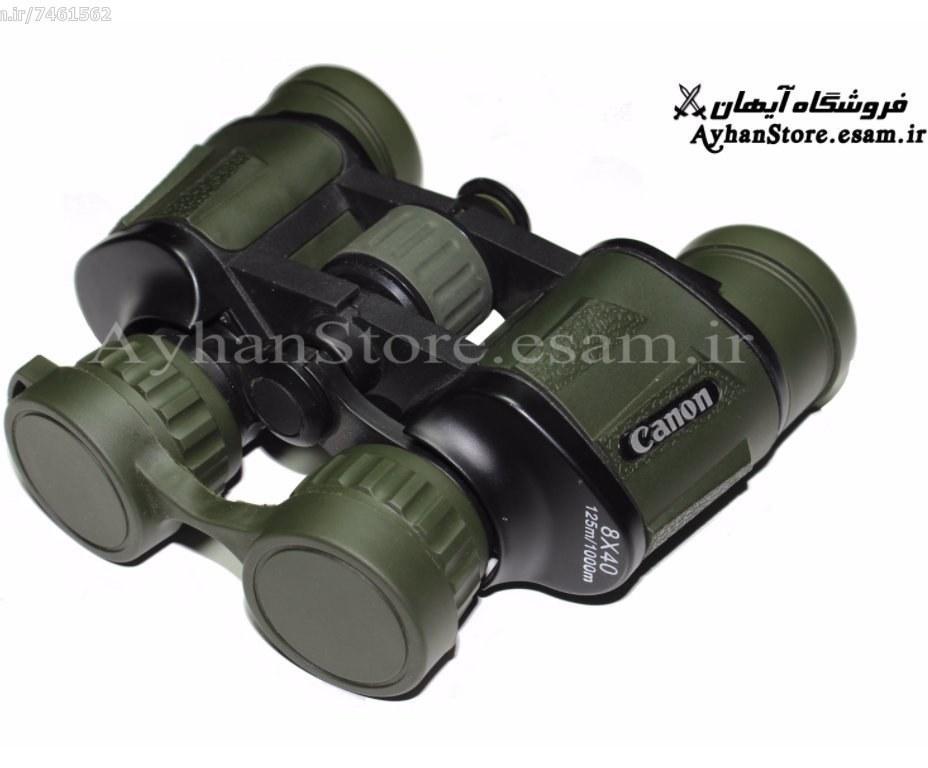 دوربین شکاری کانن Canon 8*40 |