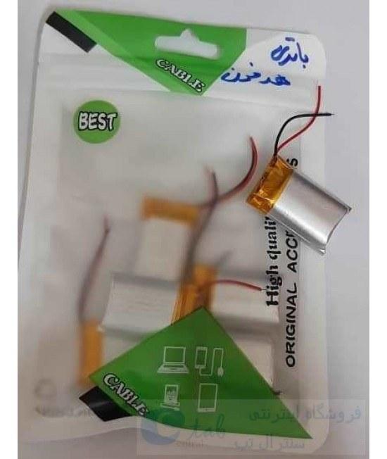 تصویر باتری (کیفیت بالا) هندزفری بلوتوث هدفون و اسپیکر -  سایز2 در 3 سانتی متر ضخامت 9 میلی متر