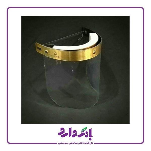 تصویر محافظ صورت مدل متحرک Face Shield