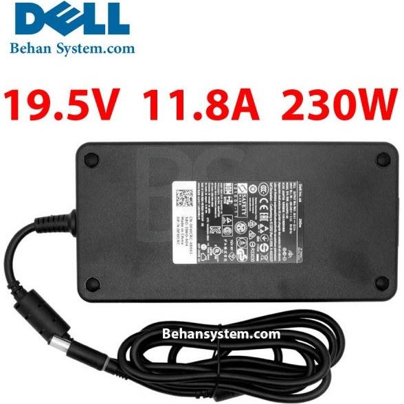 تصویر شارژر لپ تاپ DELL مدل Precision M6800