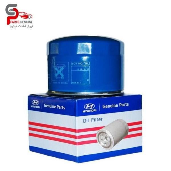 فیلترروغن   FILTER ASSY-ENGINE OIL
