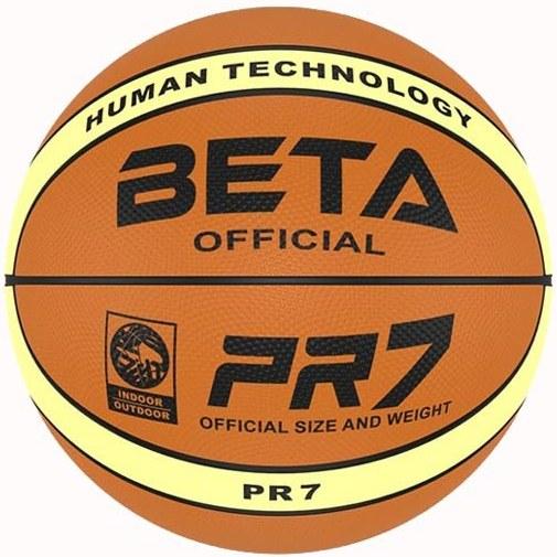 توپ بسکتبال پلاستیکی بتا PR۷  طرح مولتن