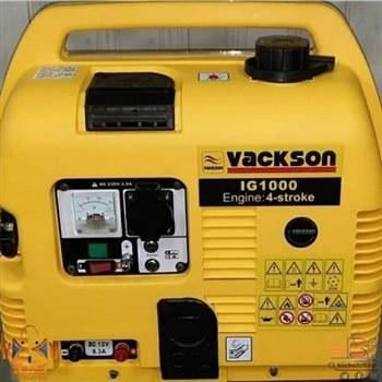 تصویر موتور برق کیفی واکسون مدل VACKSON IG1000 portable generator vackson IG1000