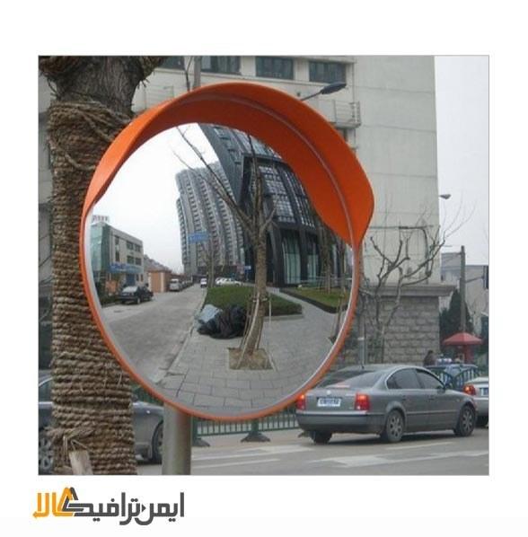 تصویر آینه محدب ترافیکی فریم دار پلی کربنات قطر 60 ا Polycarbonate-Frame Traffic Convex Mirror with 60cm Diameter Polycarbonate-Frame Traffic Convex Mirror with 60cm Diameter