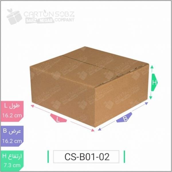 تصویر کارتن آماده بسته بندی کد ۵