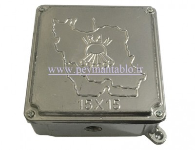 تصویر جعبه تقسیم فلزی 6.5*15*15