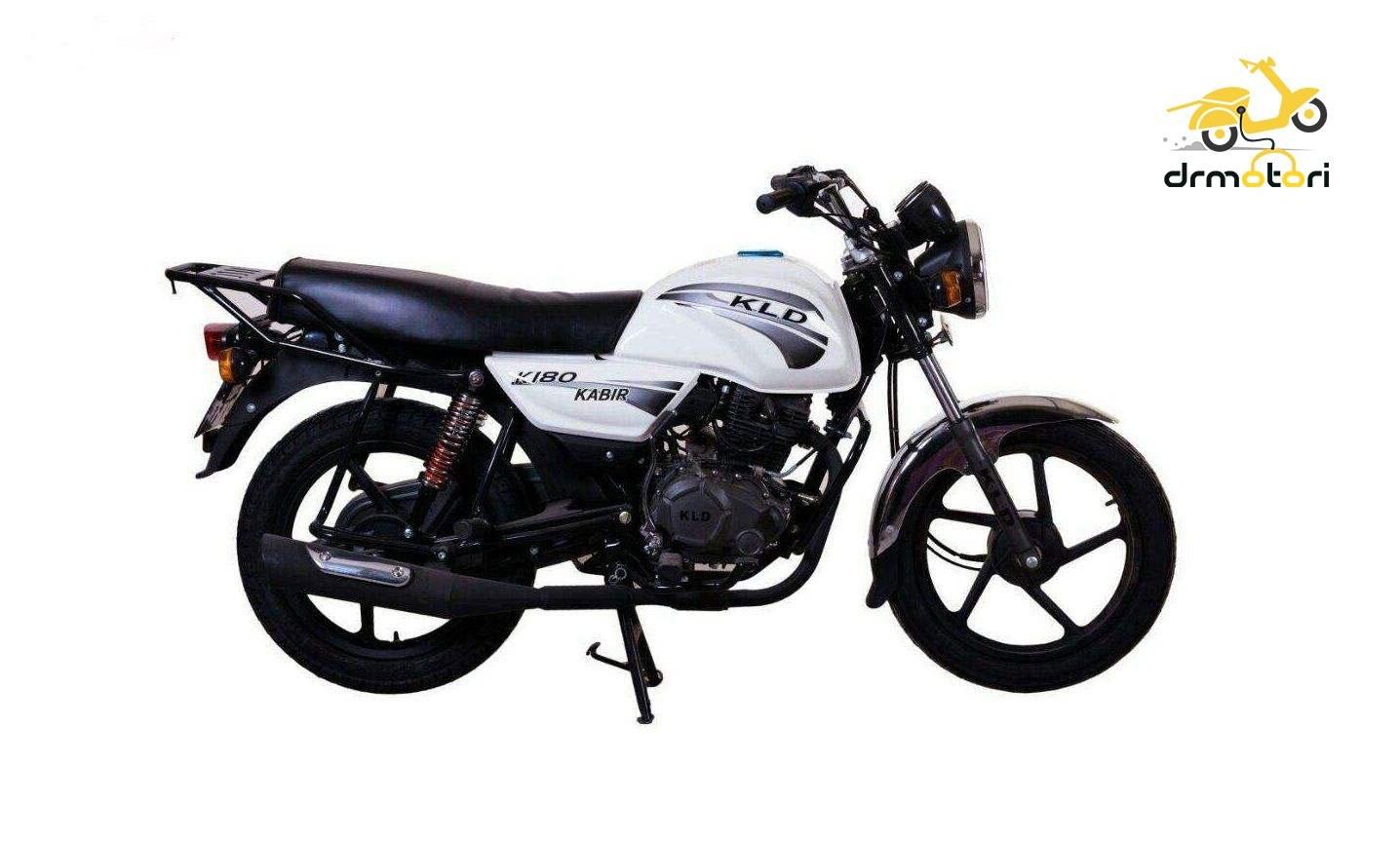 موتورسیکلت kld 180