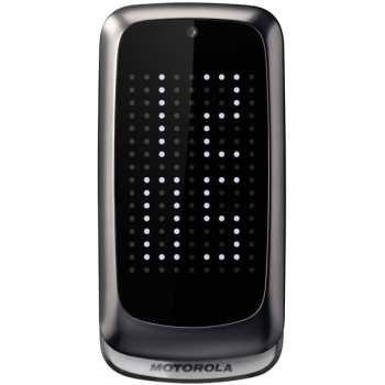 گوشی موتورولا Gleam Plus | ظرفیت 50 مگابایت