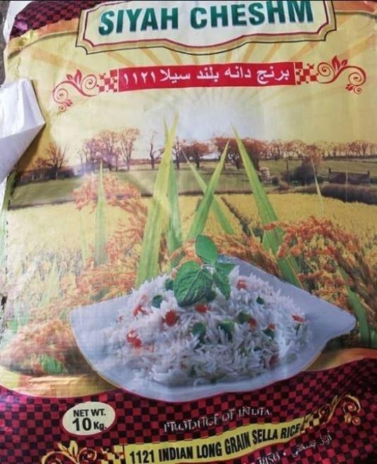 برنج هندی 1121 سیه چشم 10 کیلویی