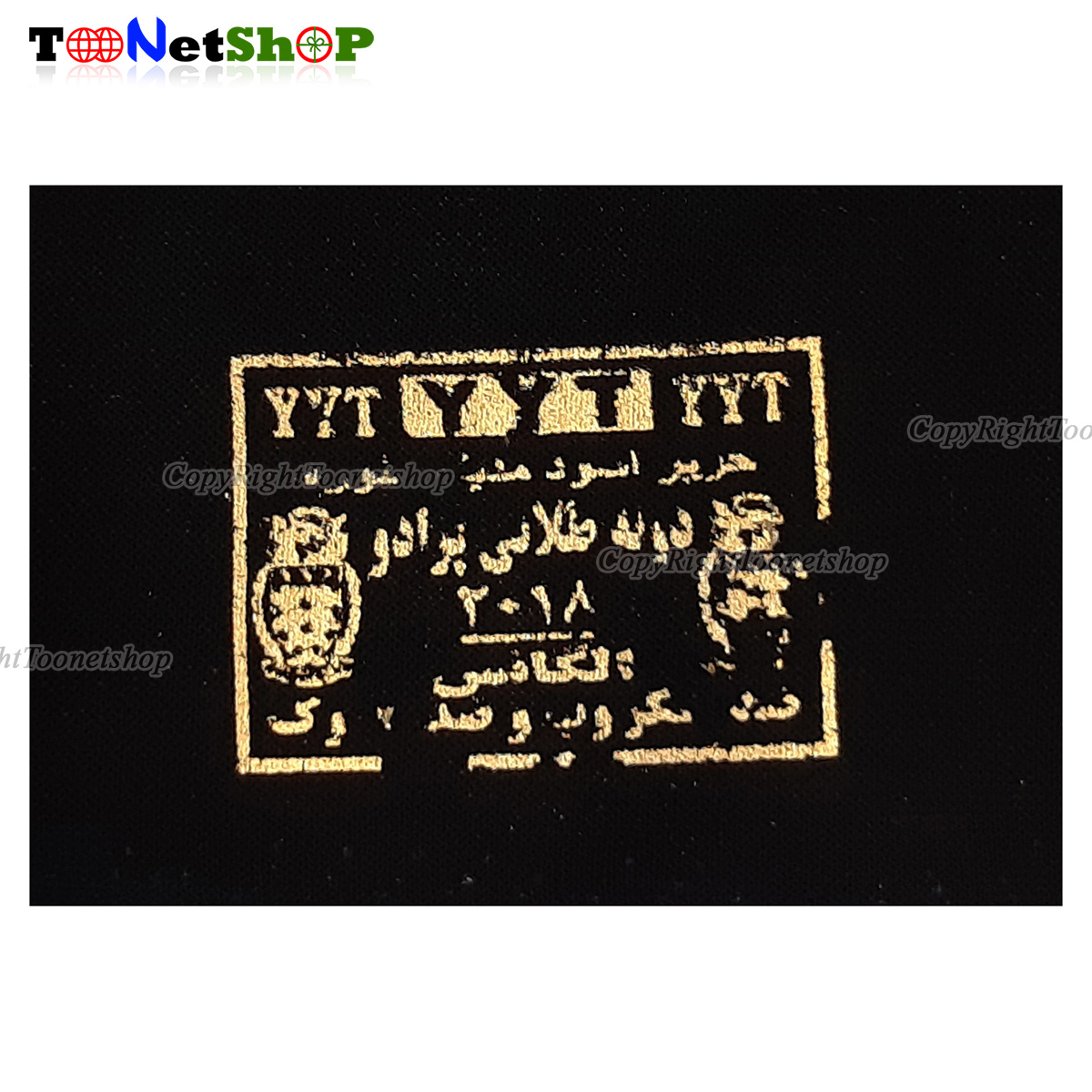 عکس پارچه چادر مشکی کرپ خاویاری دانه طلایی پرادو کد 1029  پارچه-چادر-مشکی-کرپ-خاویاری-دانه-طلایی-پرادو-کد-1029