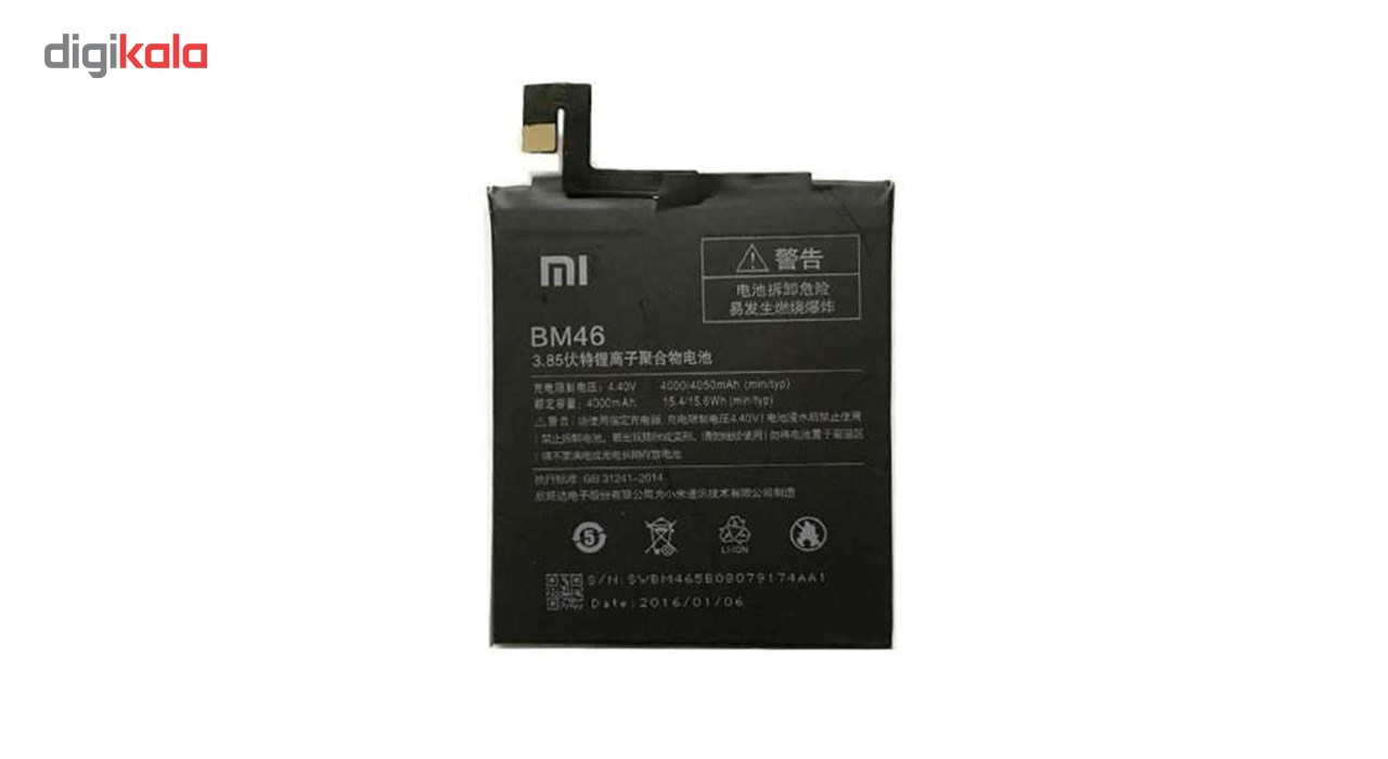 img باتری اصلی شیائومی Xiaomi Redmi Note 3 مدل bm46 Battery original Xiaomi Redmi Note 3 model bm46