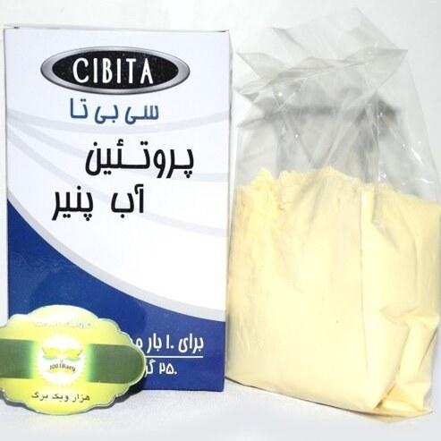 تصویر پروتئین آب پنیر سی بی تا