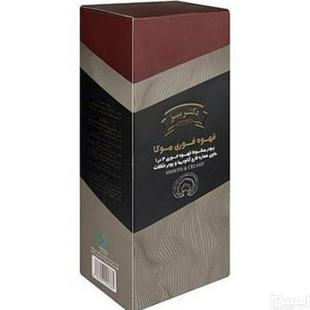 تصویر قهوه موکا گانودرما دکتر بیز Dr. Biz Ganoderma Coffee Mocha