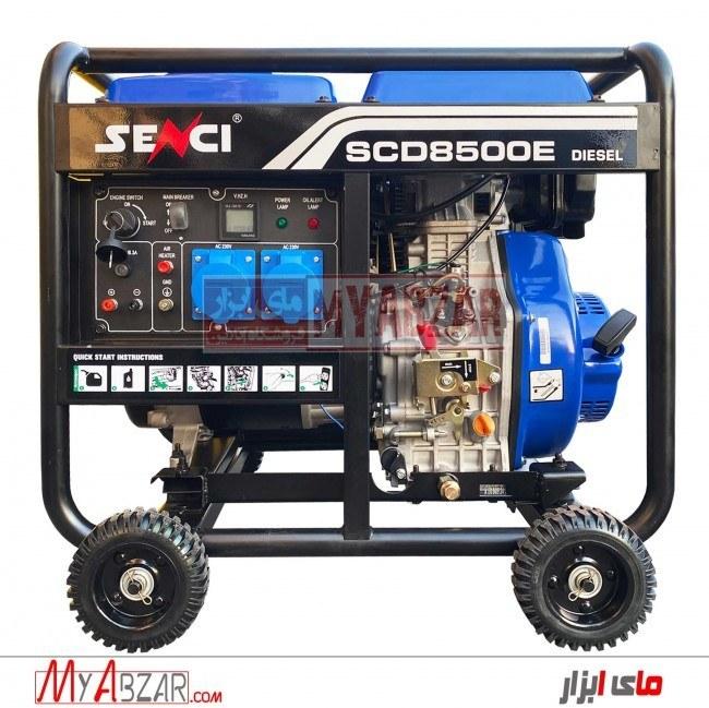 تصویر موتوربرق 8.5 کیلووات دیزلی SENCI مدل SCD 8500E
