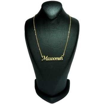 عکس گردنبند زنانه طرح معصومه کد u332  گردنبند-زنانه-طرح-معصومه-کد-u332