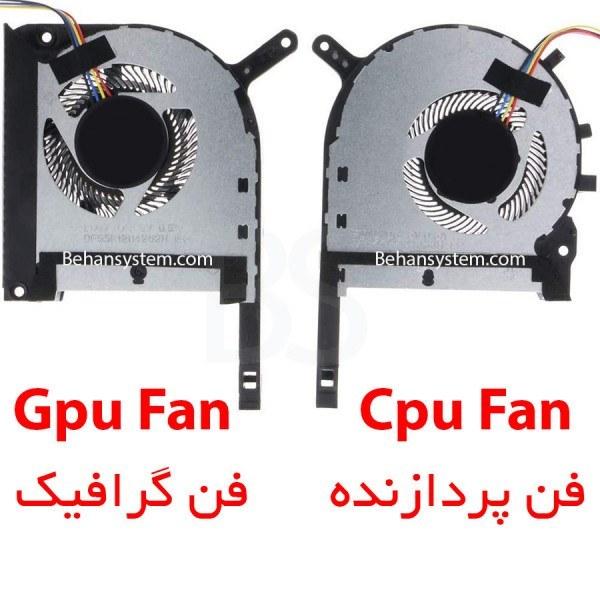 تصویر فن پردازنده و گرافیک لپ تاپ ASUS مدل FX505 ا 5V - 0.5A / چهار سیم 5V - 0.5A / چهار سیم
