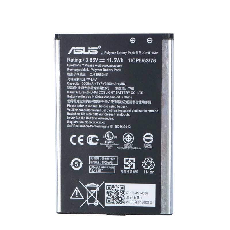 باتری اصلی گوشی ایسوس ASUS Zenfone 2 Laser ZE550KL