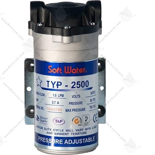 تصویر پمپ تصفیه آب خانگی سافت واتر تایوانی مدل TYP-2500 Water Purification Pump Soft Water Original Model TYP-2500