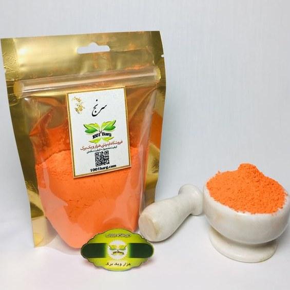 تصویر سرنج (بسته ۱۰۰ گرمی)