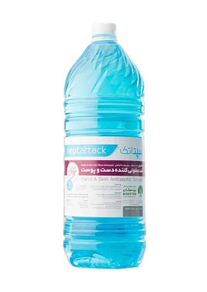 تصویر محلول ضد عفونی کننده دست و سطوح سپتاتک بیدستان - 3 لیتری | الکل ضدعفونی Septattack 3 liter  |  <<< تضمین اصالت کالا | ارسال تهران رایگان | ارسال به سراسر کشور >>>