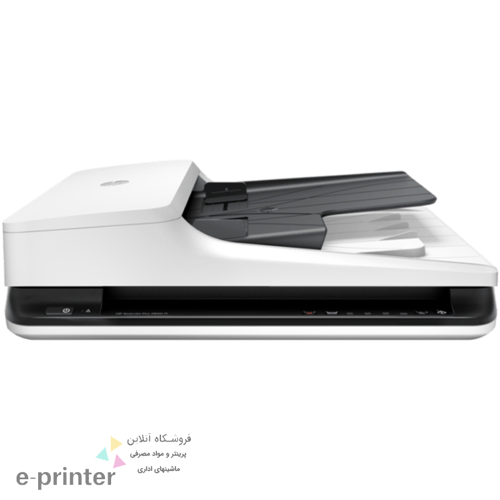 تصویر اسکنر بایگانی اچ پی HP ScanJet Pro 2500 f1