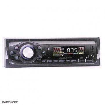 پخش خودرو مکس پاور MAX Power 7016 Car Audio | MAX Power 7016 Car Audio