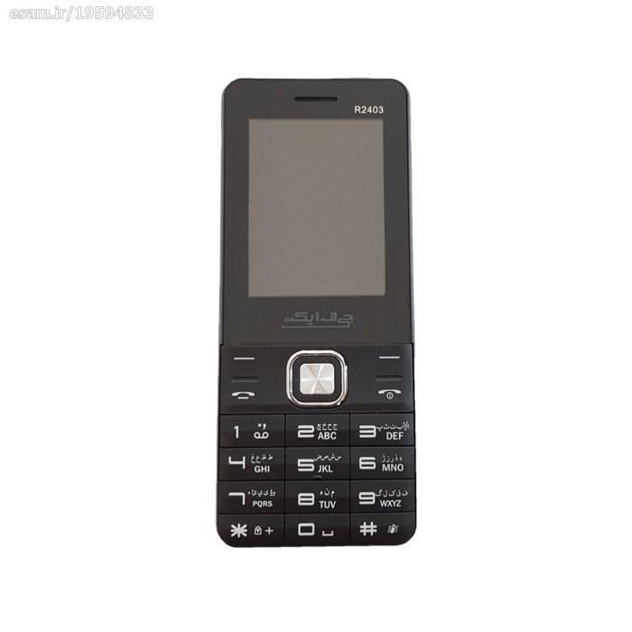 تصویر گوشی موبایل جی ال ایکس مدل R2403 دو سیم کارت