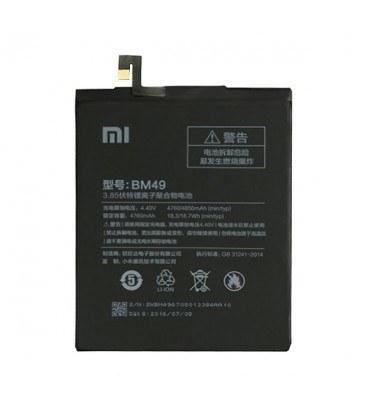 تصویر باتری اصلی شیائومی Xiaomi Mi Max Battery Xiaomi Mi Max - BM49