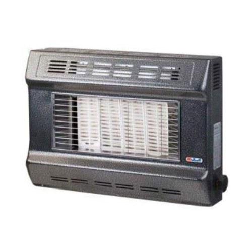 بخاری گازی آبسال Absal Gas heaters 463
